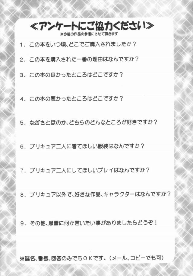 32doujinshi15091502