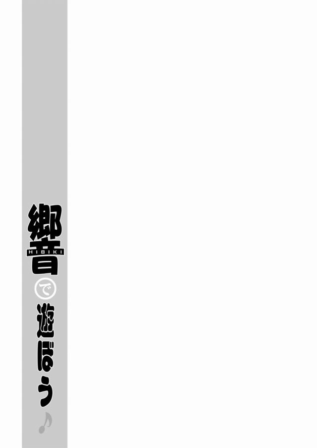 33doujinshi15090906