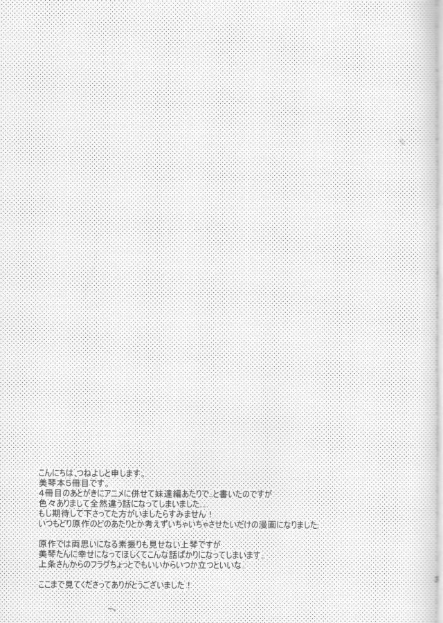 33doujinshi15091151