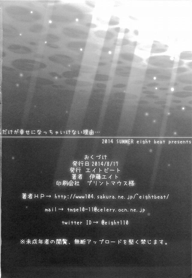 33doujinshi15091183