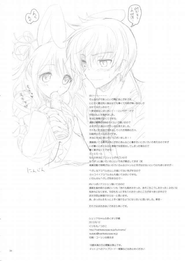 34doujinshi15091122