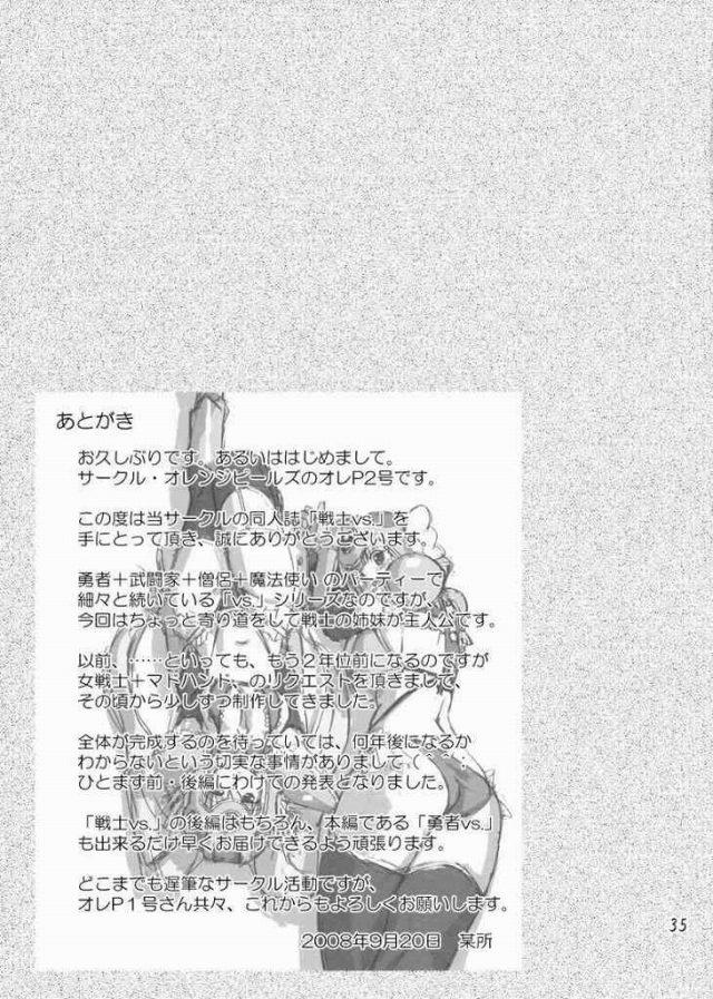 34doujinshi15091165