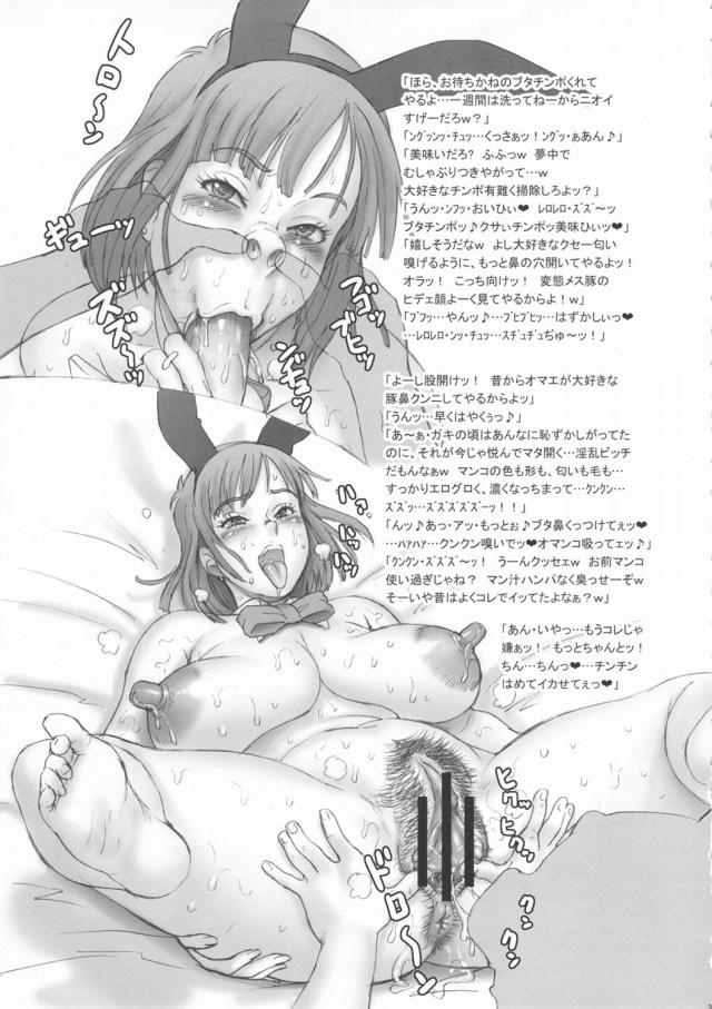 34doujinshi15091166
