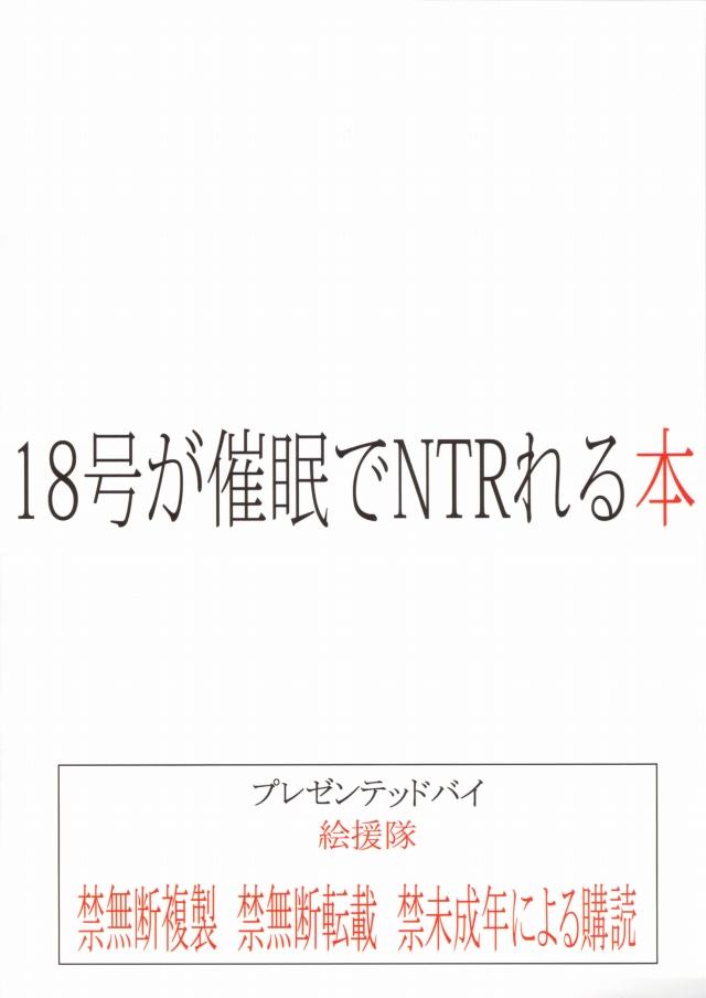 34doujinshi15091168