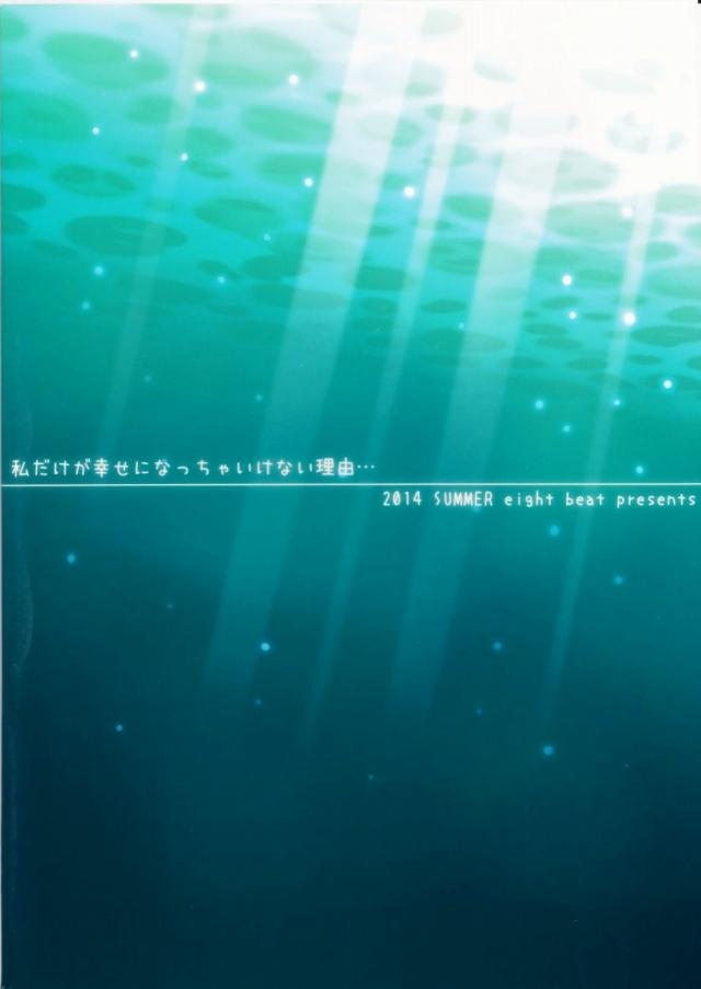 34doujinshi15091183