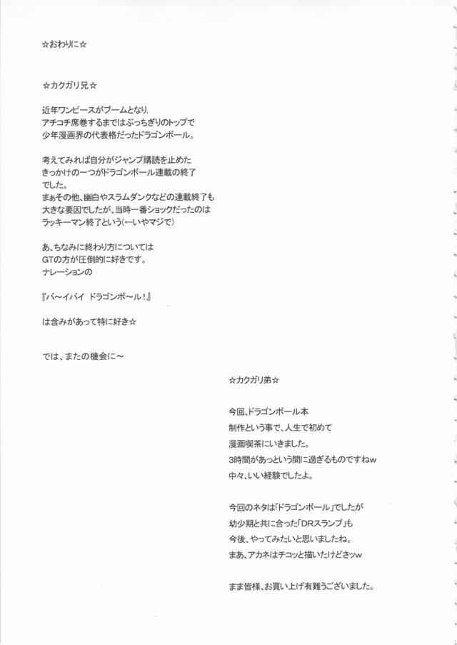 36doujinshi15091166