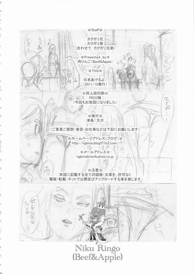 37doujinshi15091166