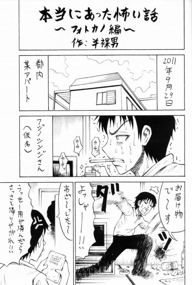 38doujinshi15091501