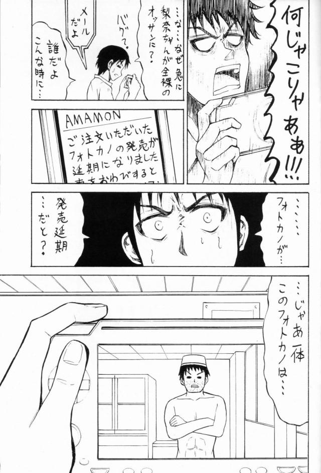 40doujinshi15091501