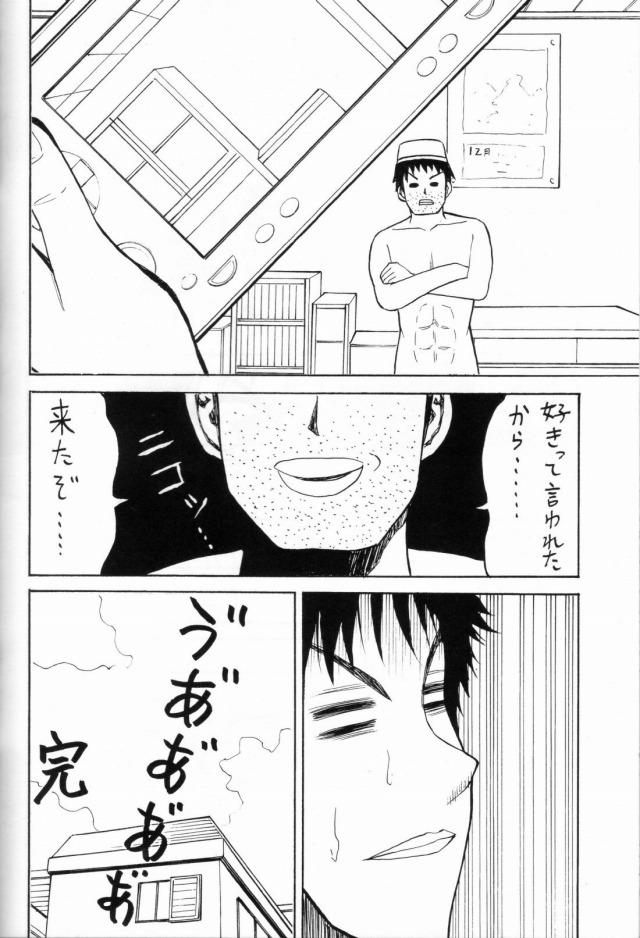 41doujinshi15091501