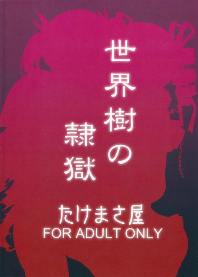 42doujinshi15090929
