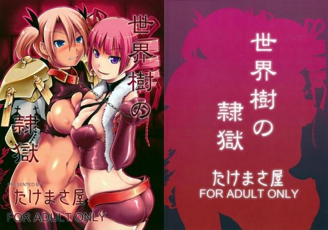 43doujinshi15090929