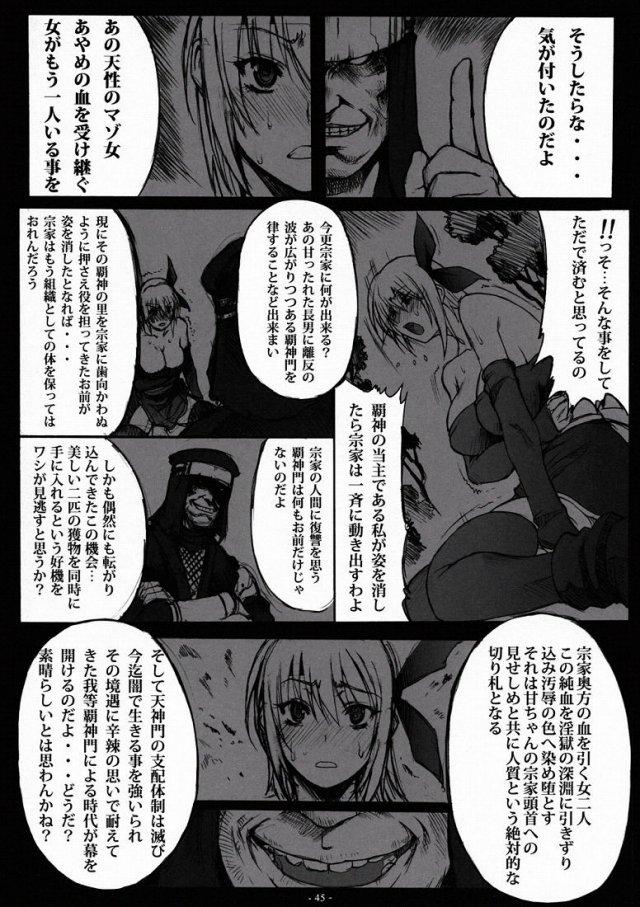 43doujinshi15091130