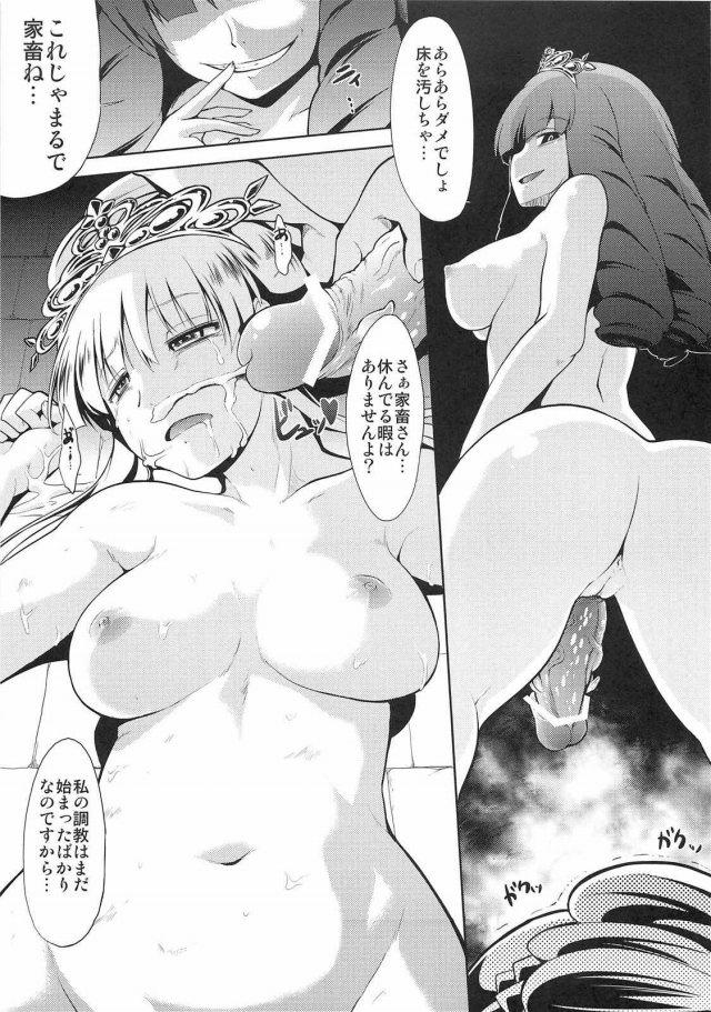 44doujinshi15090930
