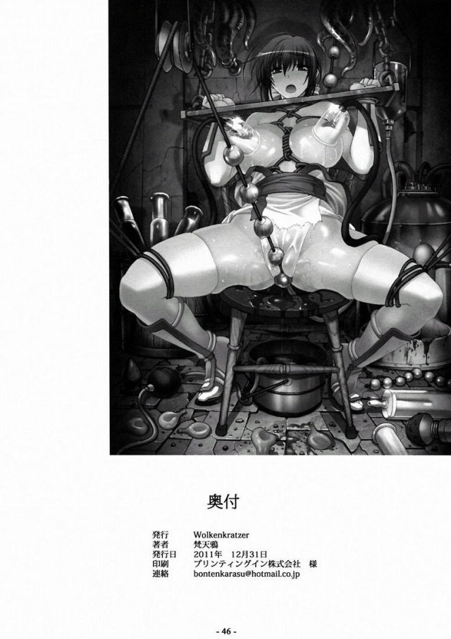 44doujinshi15091130