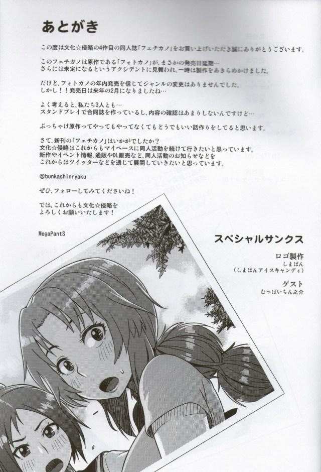 44doujinshi15091501