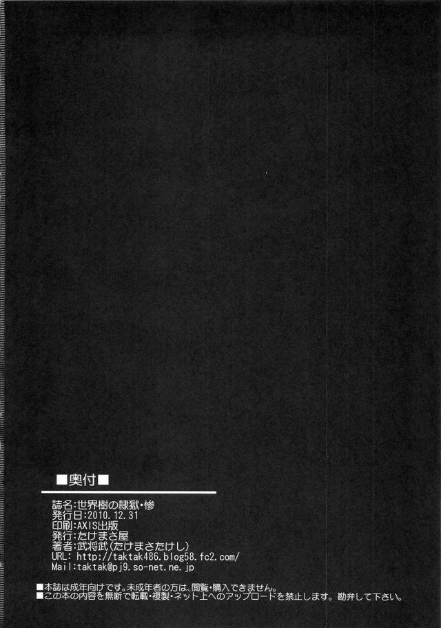 45doujinshi15090930