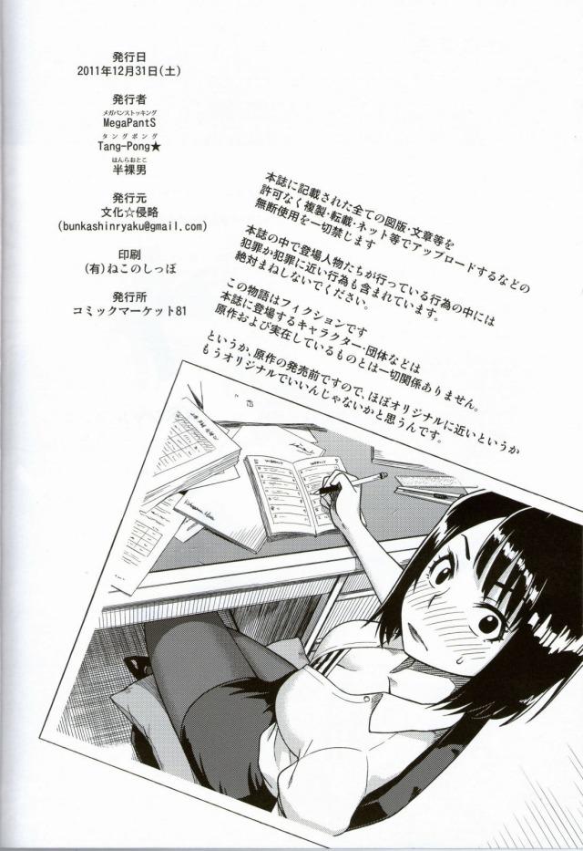 45doujinshi15091501