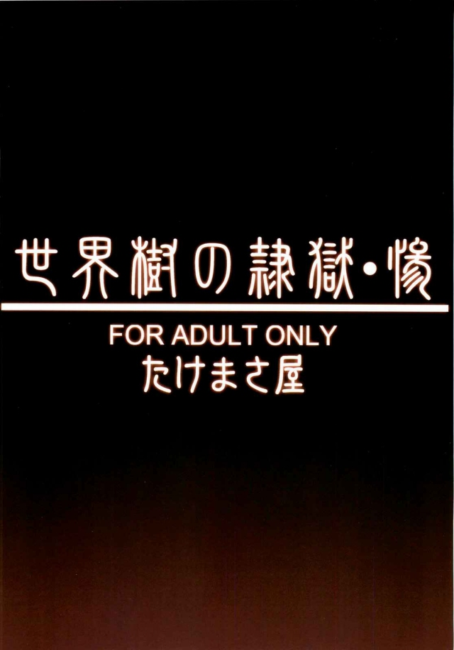 46doujinshi15090930