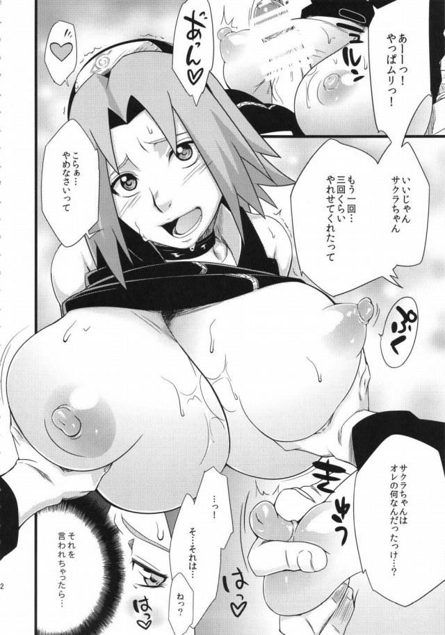 50doujinshi15091176