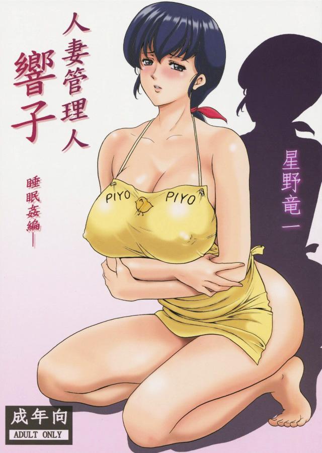 01doujinshi15103104