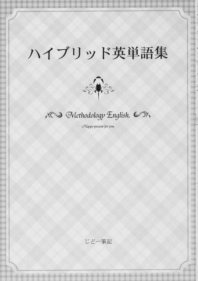 02doujinshi15103111