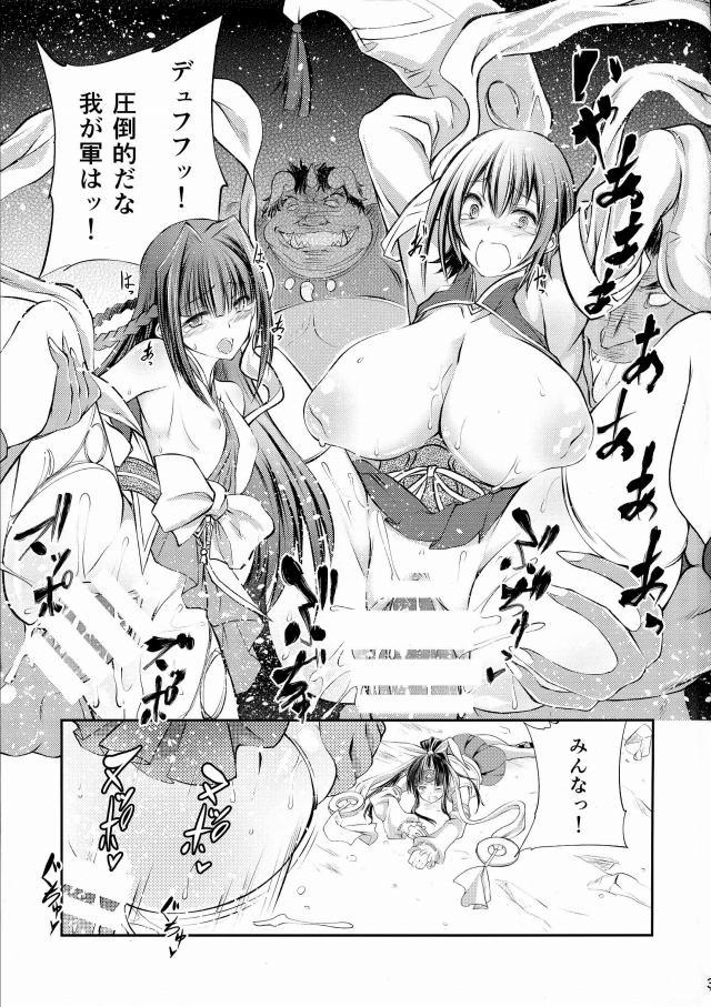 02doujinshi15103115