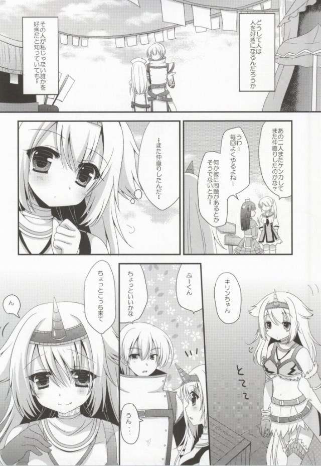 02doujinshi15103116