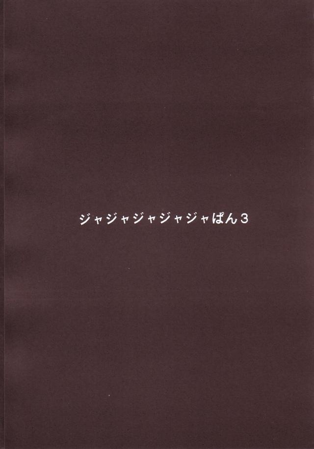 02doujinshi15103122
