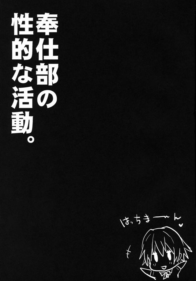 02doujinshi15103125