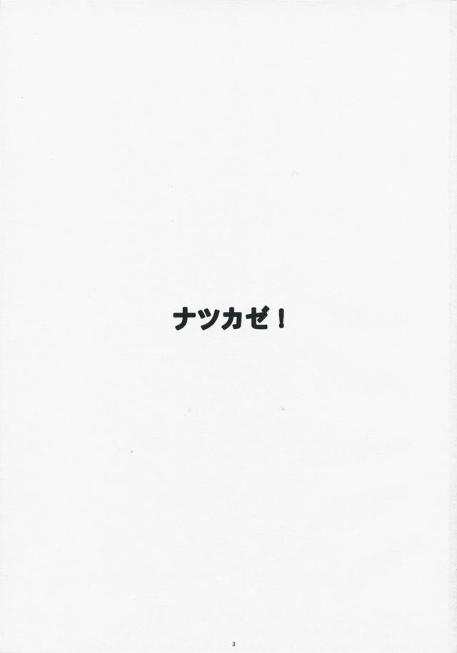 02doujinshi15103144