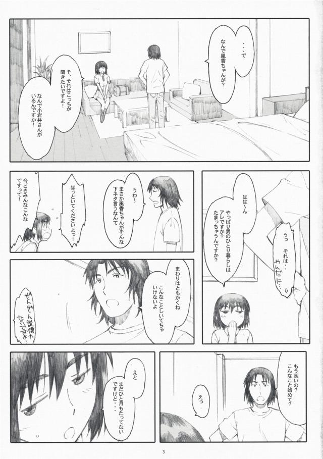 02doujinshi15103145