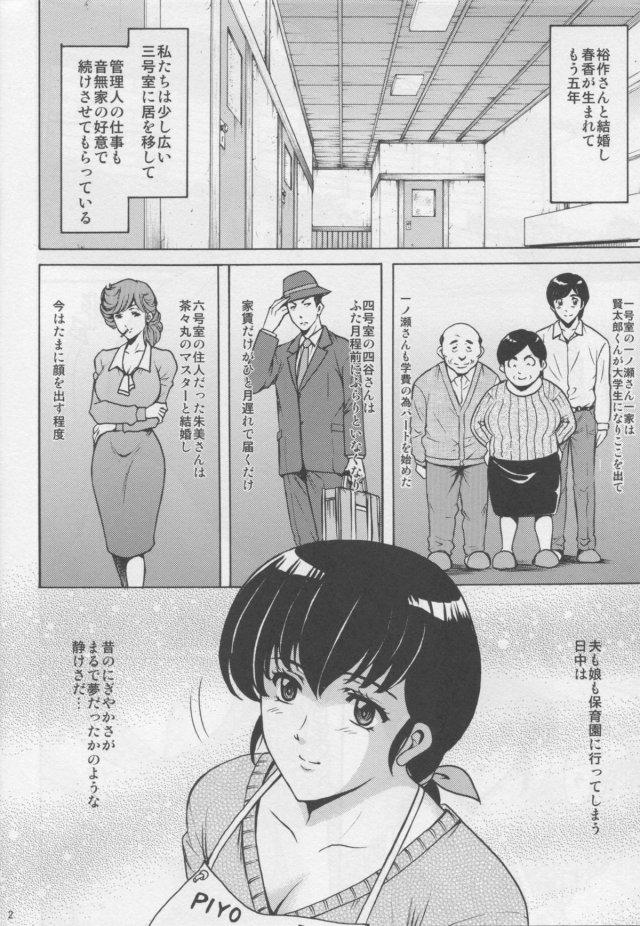 03doujinshi15103104