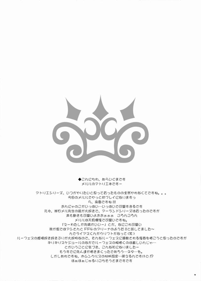 03doujinshi15103107