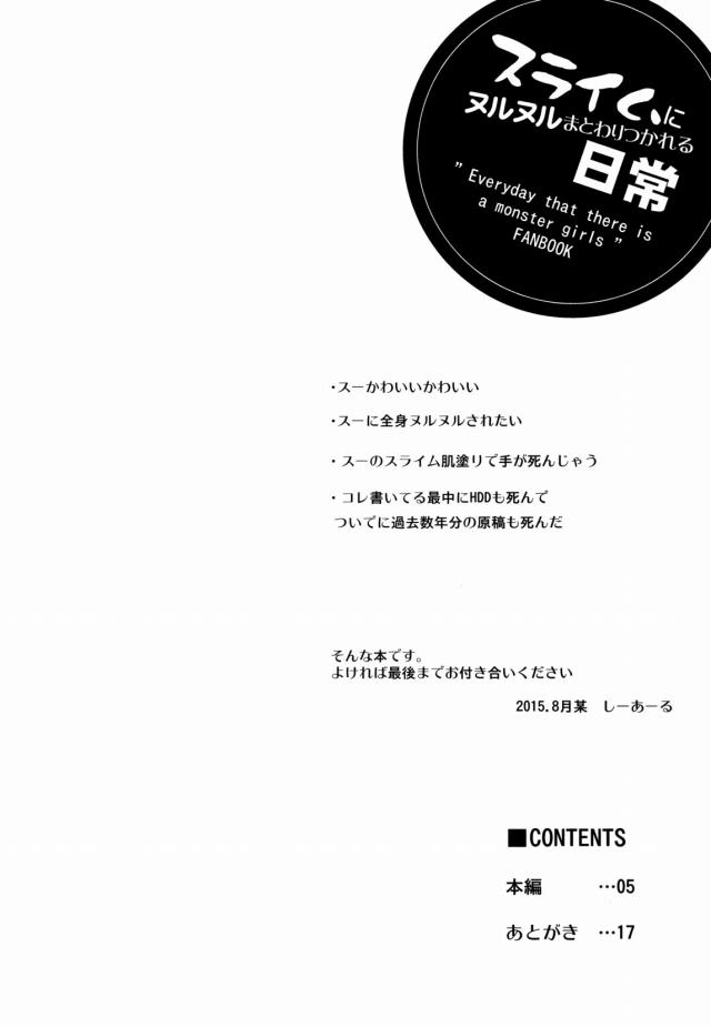03doujinshi15103118