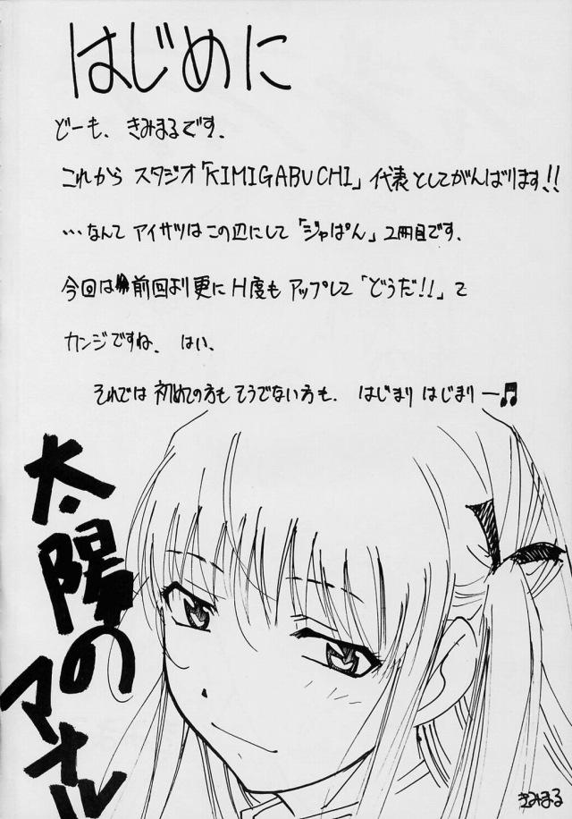 03doujinshi15103121