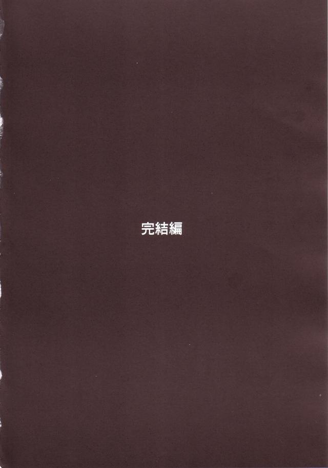 03doujinshi15103122