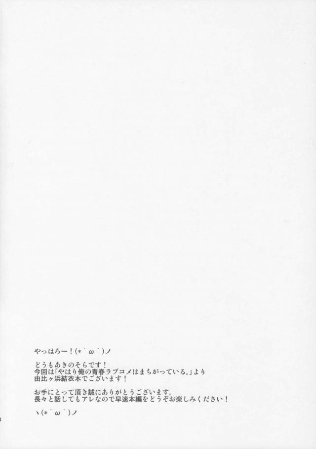 03doujinshi15103126