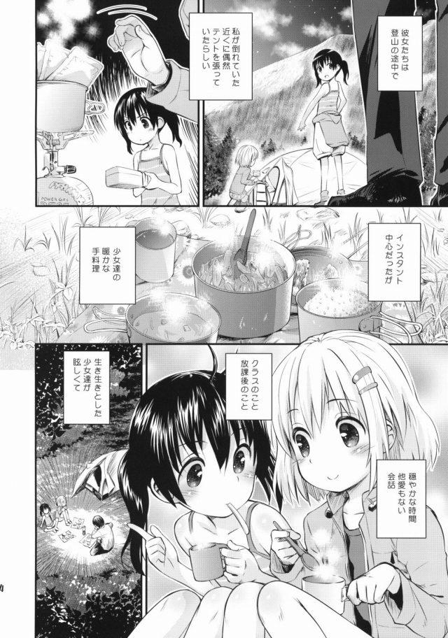 03doujinshi15103128