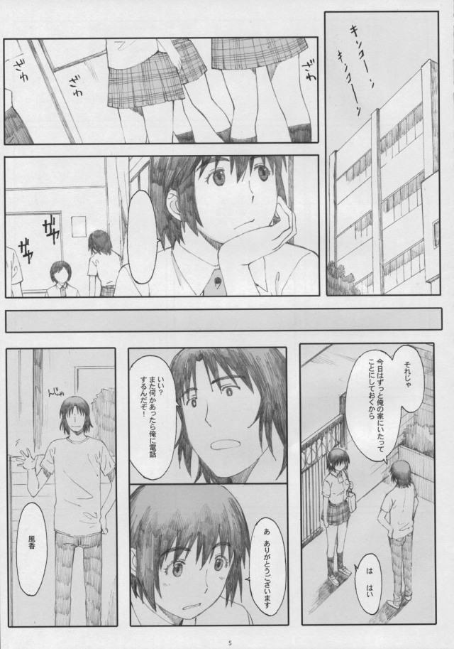 03doujinshi15103146