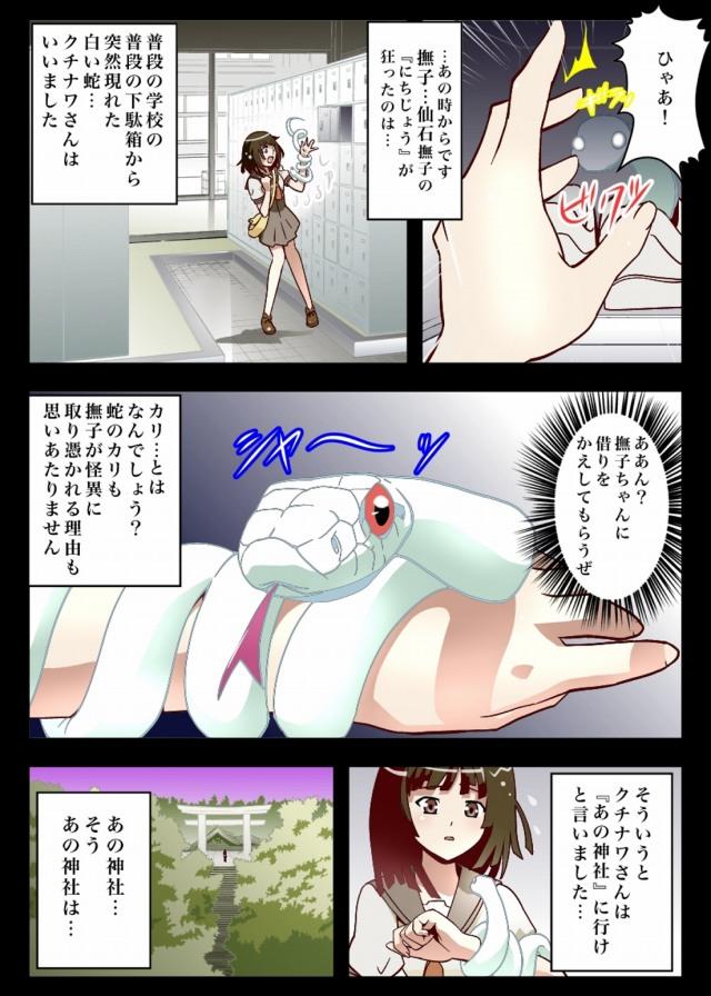 04doujinshi15103113
