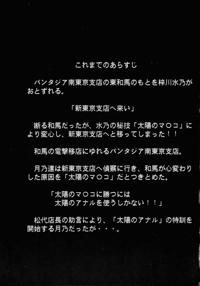 04doujinshi15103121
