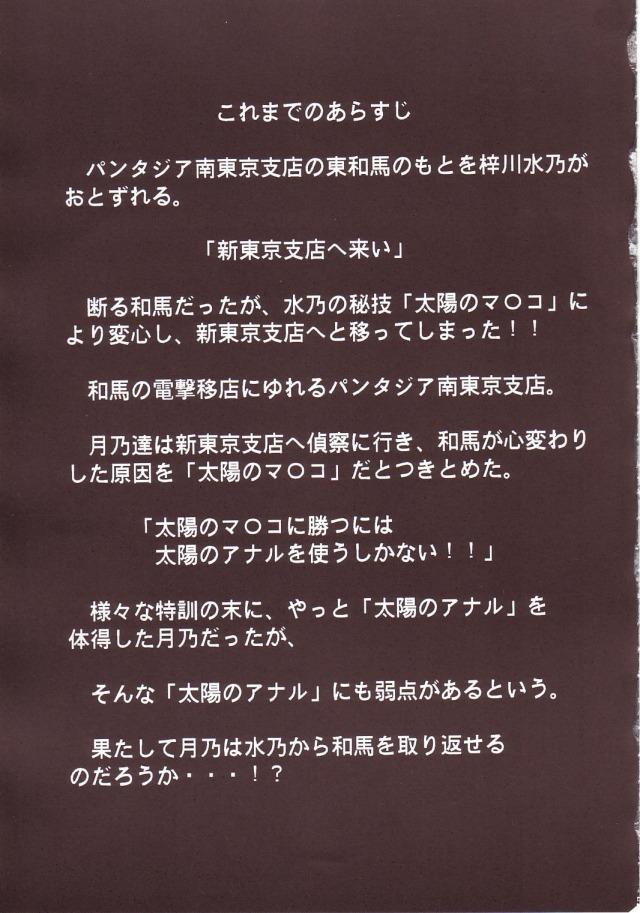 04doujinshi15103122