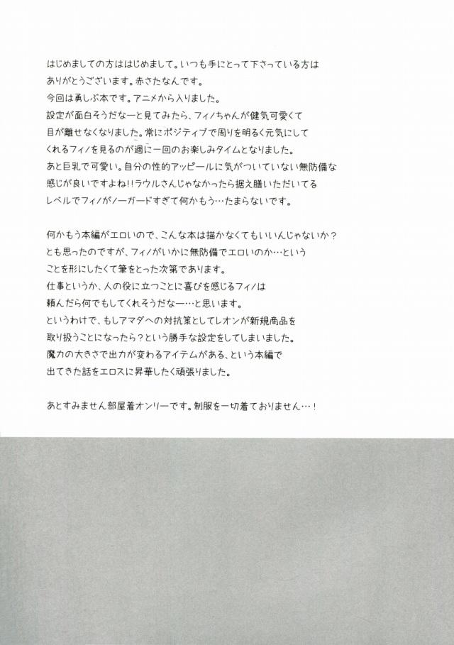 04doujinshi15103134