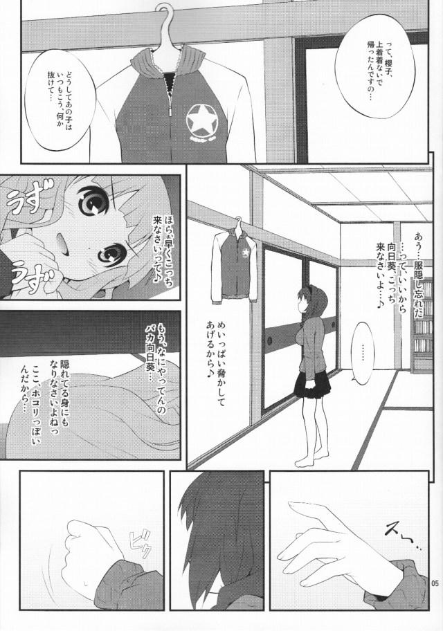 04doujinshi15103139