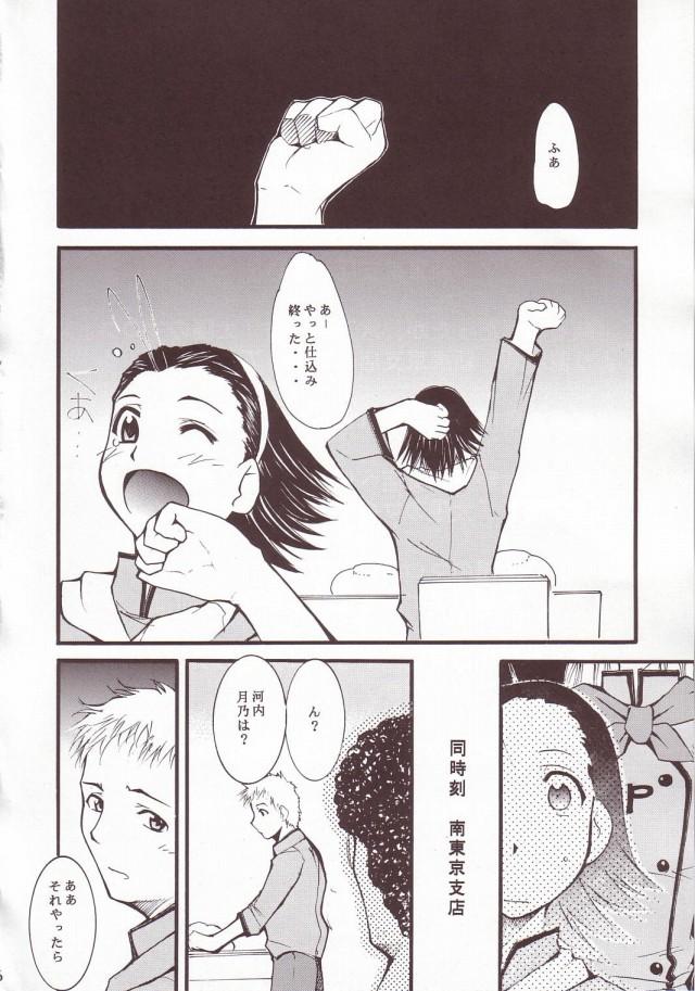 05doujinshi15103122
