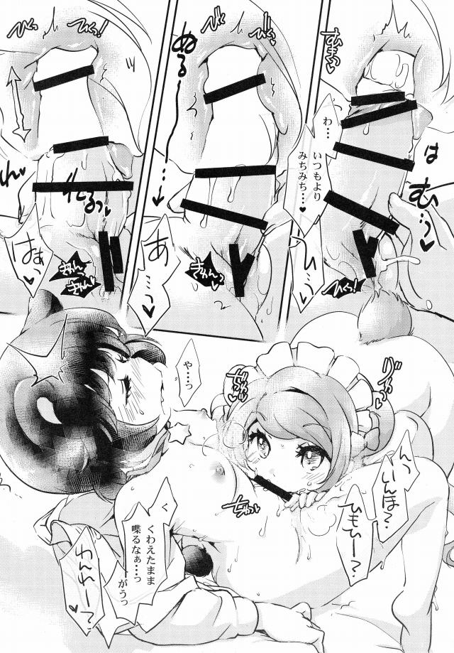 05doujinshi15103137