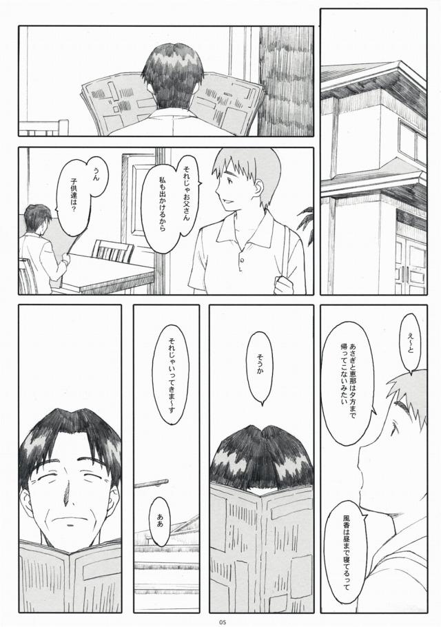 05doujinshi15103142