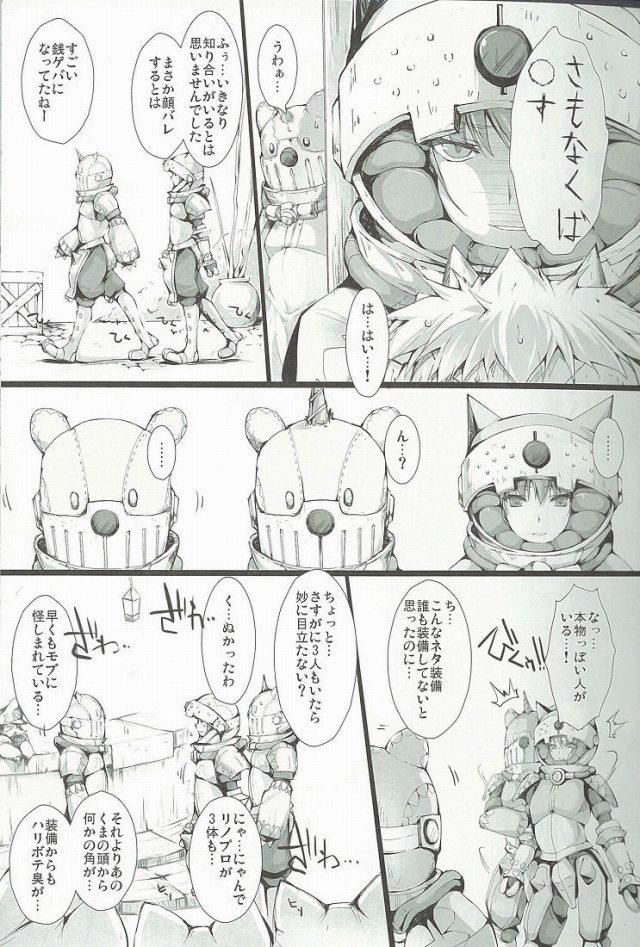 06doujinshi15103117