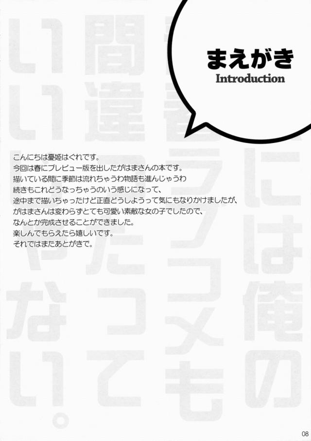 06doujinshi15103124